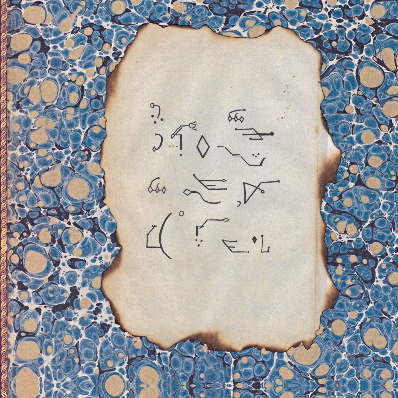 Fragments séquencés